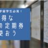地下鉄通学留学生必見!お得な韓国の定期券を使おう♪